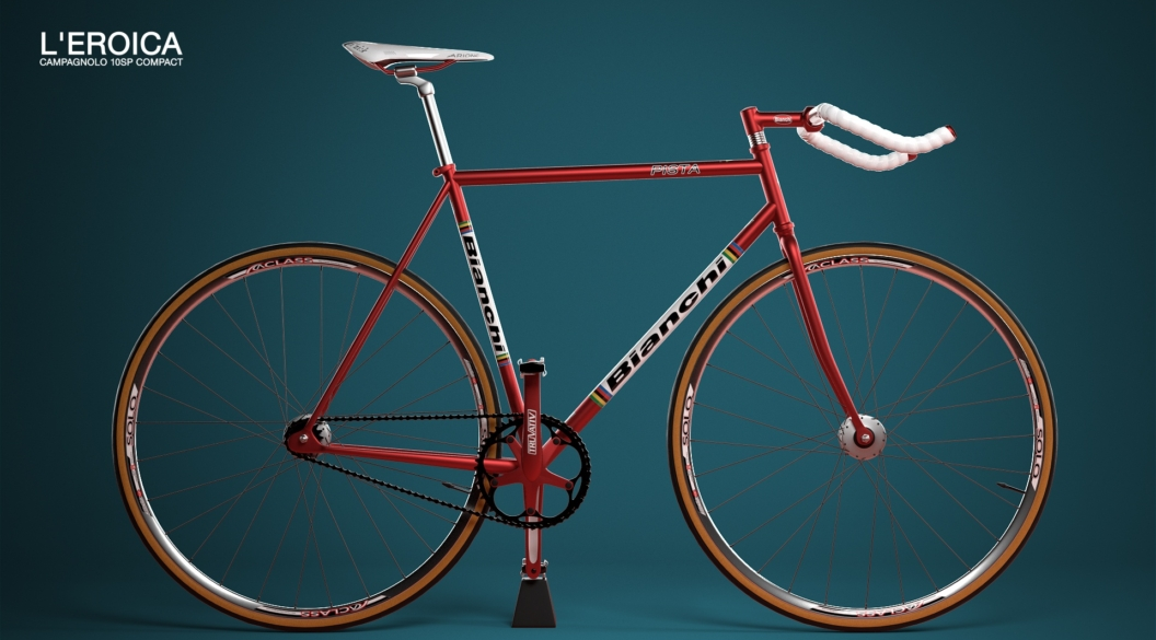 3D Visualisation: Bianchi Bicycle